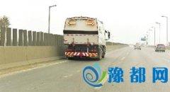 """郑州1845条道路""""洗漱""""一新 南阳路等完成中修"""