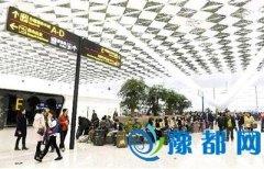 郑州机场T2航站楼周六首飞航班 4秒就能通关