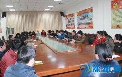 县人民办事中心召开整顿作风纪律工作会(图)