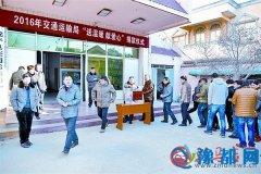 遂平县交通运输局为困难群众捐款