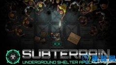 地下设施Subterrain好玩吗 多元素创新型生存游戏