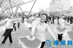 湖滨广场:美好日子舞起来