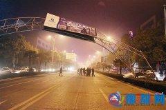 市城建监察支队执法人员拆除过街不锈钢灯桥