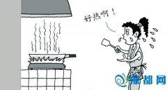 厨房战高温主要靠硬撑? 让这些空调帮你降降温