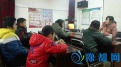镇江七里甸社区成功举办中国传统文化推广