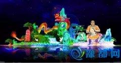 【过年】最大水上灯会将在洛阳孟津举办