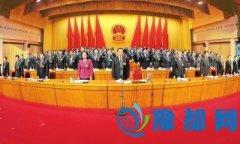 河南省第十二届人大五次会议胜利闭幕