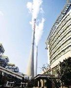 明年10月底前 郑州5家燃煤电厂实现超低排放
