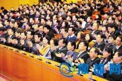 河南省第十二届人民代表大会第五次会议决议