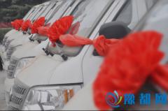 河南:8个国家级贫困县受捐15辆救护车