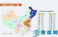 网友自制中国孝心地图:河南问鼎全国孝心榜首