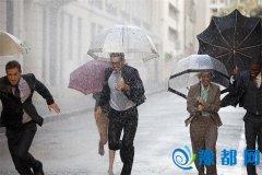 创业前先问问自己 是否可以在雨天卖好雨伞
