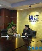 镇江市运管处就公交线路优化工作召开座谈会