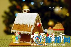 恒大翡翠华庭姜饼屋DIY活动周末将浪漫来袭