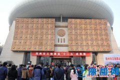 郑州5年出土文物1.36万件 2处遗址入选世遗名录