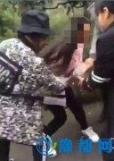 女生遭同学强脱上衣并拍照 警方传唤涉事学生