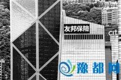 内地客为啥香港排队买保险:同等保额香港保费低三成
