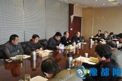区委常委会听取研究安全生产和信访稳定工作