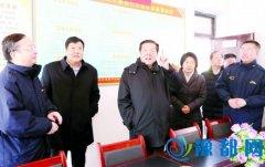 国家海关总署署长于广州到卢氏慰问 副省长赵建才陪同