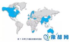 2015微信政务民生白皮书发布 河南帐号总量居全国第6