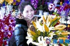 购鲜花   迎新年
