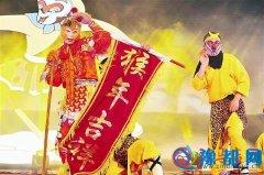 """汝南县打造属于""""草根""""的迎春节晚会"""
