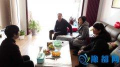 市审计局党组在新春来临之际到离退休老干部家中慰问