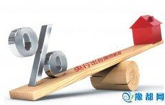 首套房二套房贷首付齐降 100万的房首付可少掏5万