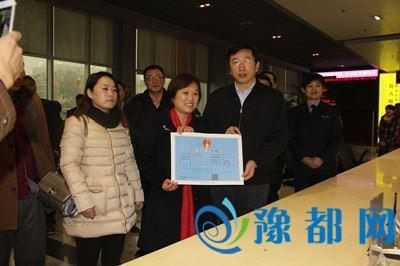 """河南正式启用新版""""两证合一""""食品经营许可证"""