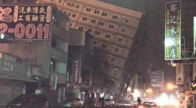 台湾高雄发生6·4级地震 多幢大楼倒塌