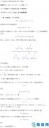 高中数学精选题(139)零点分段讨论与分析端点