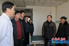县领导看望慰问住院病人