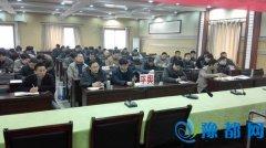 县国土局组织党员干部职工学习《中国共产党廉洁自律准则》和《中国共产党纪律处分条例》