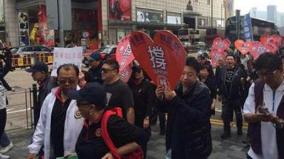 """香港发起""""撑警""""大游行 要求严惩暴乱者"""