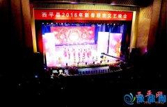 我县2016年新春联欢文艺晚会精彩上演