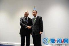 解振华特别代表同联合国秘书长潘基文会谈(图)
