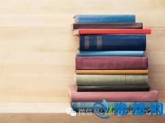 (原创) 这8本书,被美国顶尖私校极力推荐