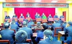 陕县法院举行涉农维权案件执行款发放仪式
