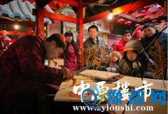 """恒大绿洲""""元旦喜乐会 民俗文化节""""将启幕"""