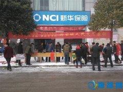 县文化局开展迎新春义写春联活动