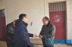 县委办公室开展扶贫慰问活动