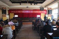 汝州国土局举行《中国共产党廉洁自律准则》、《中国共产党纪律处分条例》知识竞赛