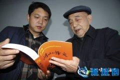 陕县县委组织部:打造过硬队伍 争创一流业绩