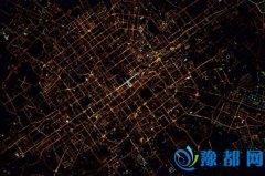 太空拍北京夜景 神秘壮美照片曝光(图)