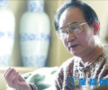 著名作家张一弓同志因病医治无效逝世 享年81岁