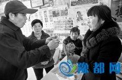 """河南省确山县:普通农民自学成农业""""土专家"""""""