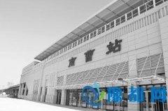 郑机城铁下周开通运营 共设五个站新建三站