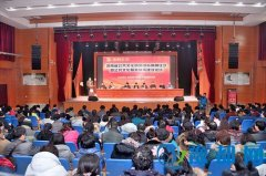 河南省公共文化研究中心揭牌仪式暨公共文化服务体系建设洛阳论坛举行