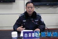 卢氏县公安局召开领导干部廉政党课