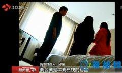 """名校女毕业生为开跑车当""""外围女"""" 一夜10万元(组图)"""